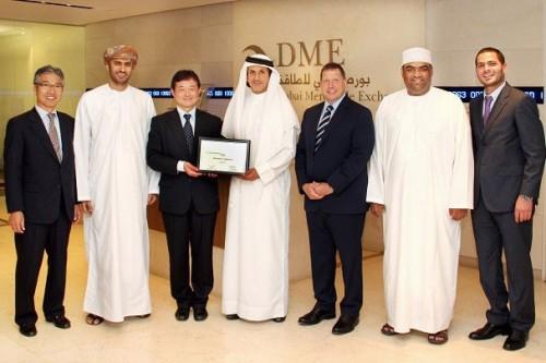 Mitsubishi Corp becomes DME Member